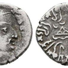 Monedas antiguas: *** INDIA. SÁTRAPAS OCCIDENTALES. RUDRASENA. DRACMA. SIGLO II-III. PLATA. FISHMAN 13.2.139 ***. Lote 210723972