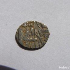 Monedas antiguas: IMPERIO VENECIANO. GROSSO EN PLATA. CIRCA SIGLOS XIII-XV. Lote 211956648