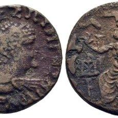 Monedas antiguas: INDOGRECIA. HERMAIOS. DRACMA DE COBRE. 90-70 A.C. ATENEA ALKIDEMOS. BOP 20U. MBC+. Lote 213444026