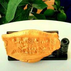 Monedas antiguas: CILINDRO-SELLO AKKADIO. AKKADIAN CYLINDER-SEAL. CIRCA 2300-2200 A.C. MESOPOTAMIA. Lote 217178847