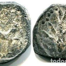 Monedas antiguas: IBERICA NABRISSA (NEBRIJA-SEVILLA) SEMIS DE PLOMO, PESA 9,3 G. ANVERSO ANTILOPE CON PARTE DE LA CECA. Lote 217604960