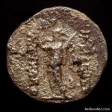 Monedas antiguas: REINO DE BACTRIA - ANTIMACHOS I 174-165 AC. - AR OBOLO - POSEIDON.. Lote 218388976