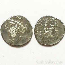 Monedas antiguas: MONEDA REINO PARTO PLATA. Lote 218697720