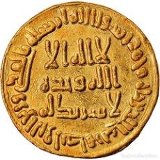 Monedas antiguas: MONEDA, UMAYYAD CALIPHATE, AL-WALID I, DINAR, AH 96 (714/715), DIMASHQ, EBC, ORO. Lote 221850330