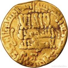 Monedas antiguas: MONEDA, ABBASID CALIPHATE, HARUN AL-RASHID, DINAR, AH 193 (808/809), MISR, BC+. Lote 221850537