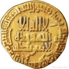 Monedas antiguas: MONEDA, ABBASID CALIPHATE, HARUN AL-RASHID, DINAR, AH 186 (801/802 AD), MISR. Lote 221861027