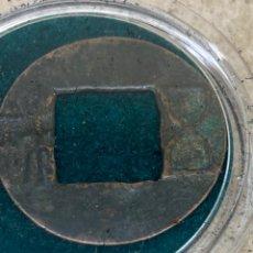 Monedas antiguas: MONEDA CHINA WU CHU BRONCE CASH 220 AC. Lote 243765425