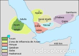 Monedas antiguas: HIMYARITAS. Moneda - Foto 2 - 234324785