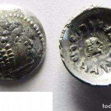 Monedas antiguas: REINO DE HIMYAR (YEMEN). Lote 234324785