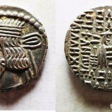 Monedas antiguas: REINO DE PARTHIA. Lote 234325670