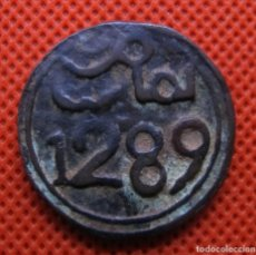 Monedas antiguas: ANTIGUA MONEDA MAGREBÍ DE 3 FELUS DE 1.289.. Lote 234374705