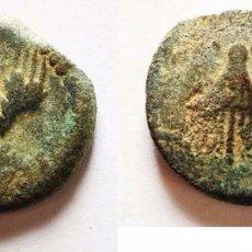 Monedas antiguas: REINO DE JUDEA. Lote 234872430