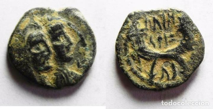 NABATEOS. MONEDA (Numismática - Periodo Antiguo - Otras)