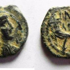 Monedas antiguas: REINO NABATEO (JORDANIA). Lote 234874040