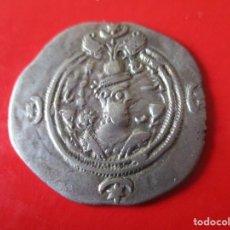 Monedas antiguas: IMPERIO SASANIDA. DRACMA DE HORMIZD IV. 579/590. Lote 236117615