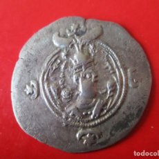 Monedas antiguas: IMPERIO SASANIDA. DRACMA DE KHUSRO II. 625/6 DC.. Lote 236118490