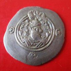 Monedas antiguas: IMPERIO SASANIDA. DRACMA DE HORMIZD III. 457/459.. Lote 236119475