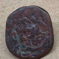 Monedas antiguas: MONEDA DE COBRE 1659 FELIPE IV. Lote 236499040