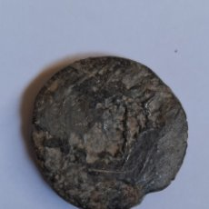 Monedas antiguas: MONEDA ANTIGUA POR CLASIFICAR. VER FOTOS.. Lote 241200590