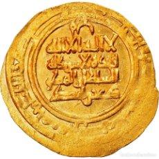 Monedas antiguas: MONEDA, KAKWAYHID, ABU MANSUR FARAMURZ, DINAR, AH 435 (1043/44), ISFAHAN, MBC. Lote 243993745