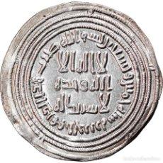 Monedas antiguas: MONEDA, UMAYYAD CALIPHATE, AL-WALID I, DIRHAM, AH 95 (713/714), AL-JAZIRA, EBC+. Lote 243996060