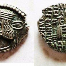 Monedas antiguas: PARTHOS. MONEDA. Lote 246488360