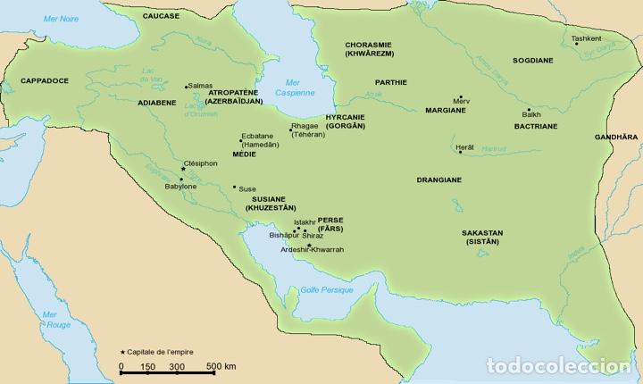 Monedas antiguas: ÁRABES / SASÁNIDAS. Moneda - Foto 3 - 246607275