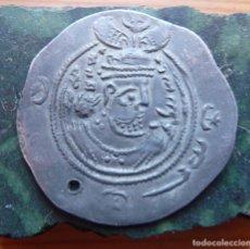 Monedas antiguas: ÁRABES / SASÁNIDAS. MONEDA. Lote 246607275