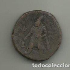 Monedas antiguas: TETRADRACMA DE KUSHANS 105-130. Lote 247624585