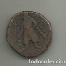 Monedas antiguas: TETRADRACMA DE KUSHANS 105-130. Lote 247625165