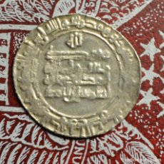 Monedas antiguas: SAMÁNIDAS DE TRANSOXIANA DIRHEM DE ISMAIL IBN AHMAD (AH 288 Y 289). Lote 248566740