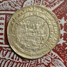 Monedas antiguas: SAMÁNIDAS DE TRANSOXIANA DIRHEM DE ISMAIL IBN AHMAD (AH 288 Y 289). Lote 248567190