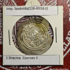 Monedas antiguas: IMPERIO SASANIDA - 1 DRACMA - COSROES II. Lote 248575885