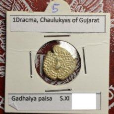 Monedas antiguas: 1 DRACMA - CHAULUKYAS OF GUJARAT. Lote 248578340