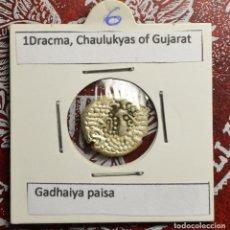 Monedas antiguas: 1 DRACMA - CHAULUKYAS OF GUJARAT. Lote 248578770