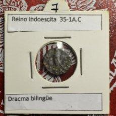 Monedas antiguas: REINO INDOESCITA - DRACMA BILINGUE. Lote 248581425