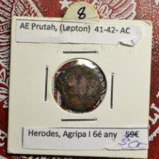 Monedas antiguas: PRUTAH - HERODES - AGRIPA - 6 AÑO. Lote 248583350