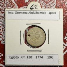 Monedas antiguas: 1 PARA - IMPERIO OTOMANO - EGIPTO - RARA Y MÁS ASÍ. Lote 248584485