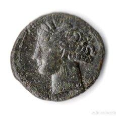 Monedas antiguas: ZEUGITANIA CARTHAGO CARTAGO SARDINIA SARDEGNA AE TANIT HORSE *** RARE & NICE ***. Lote 253983970