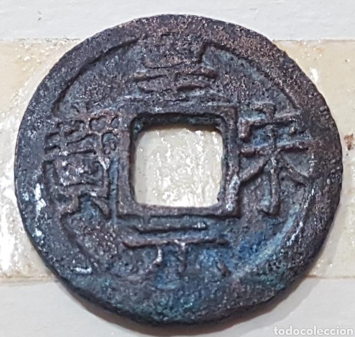 CHINA DINASTÍA SONG DEL SUR 1225-1264 DC, MONEDA DE BRONCE ORIGINAL (Numismática - Periodo Antiguo - Otras)