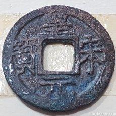 Monedas antiguas: CHINA DINASTÍA SONG DEL SUR 1225-1264 DC, MONEDA DE BRONCE ORIGINAL. Lote 254208345