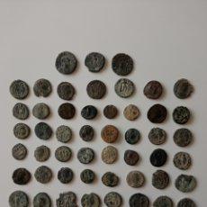 Monedas antiguas: LOTE MONEDAS ROMANAS SIN CATALOGAR. Lote 255517200