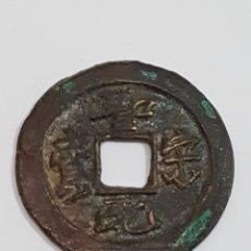 Monedas antiguas: DINASTÍA SONG DEL NORTE 1101-1125, MONEDA ORIGINAL DE BRONCE C4. Lote 257444530