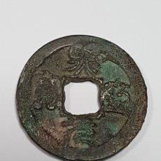 Monedas antiguas: DINASTÍA SONG DEL NORTE 1068-1085, MONEDA ORIGINAL DE BRONCE C7. Lote 257559375
