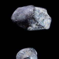 Monedas antiguas: PREMONEDA DE PLATA, LOTE DE 2 - 3.86 GR.. Lote 260845885