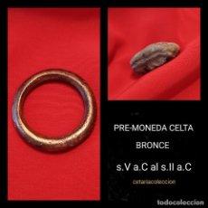 Monedas antiguas: FANTÁSTICA PRE-MONEDA CELTA Y LINGOTE/AES BRONCE. Lote 261222115