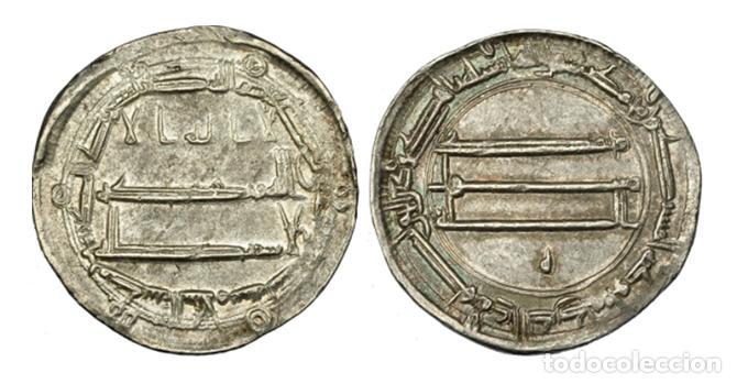 ABASIES, DIRHAM HARUN AL-RASID MADINAT SALAM 189H (Numismática - Periodo Antiguo - Otras)