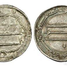 Monedas antiguas: ABASIES, DIRHAM HARUN AL-RASID MADINAT SALAM 189H. Lote 261254815