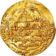 Monedas antiguas: MONEDA, ABBASID CALIPHATE, AL-MUSTA'SIM, DINAR, AH 650 (1252/53), MADINAT. Lote 262762435