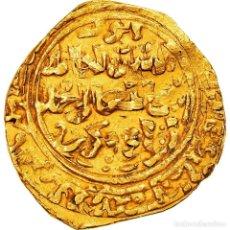 Monedas antiguas: MONEDA, AYYUBIDS, AL-KAMIL MUHAMMAD I, DINAR, AL-QAHIRA, BC+, ORO. Lote 262769165